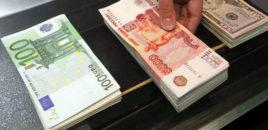 Ja si mund të bëni para në jetë
