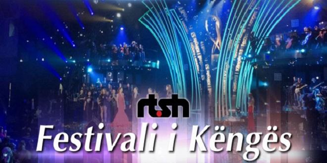 Ja emrat e prezantuesve të Festivalit të RTSH-së