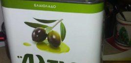 Kur ta shikoni kete vaj ulliri ne rraftet e marketeve, mos e merrni.